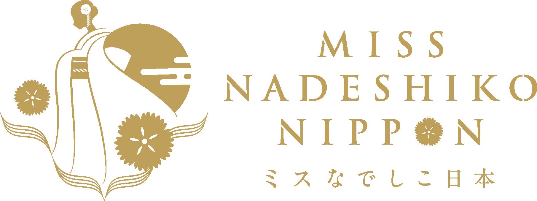 MISS NADESHIKO NIPPON 【ミスなでしこ日本】